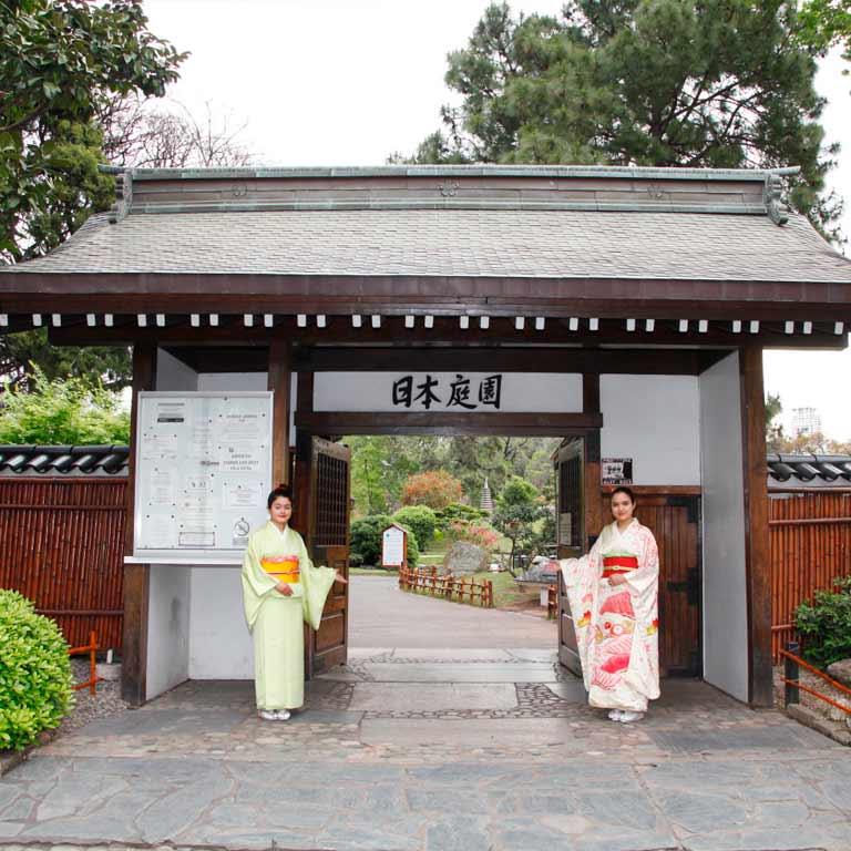 Jardim_Japonês_Entrada