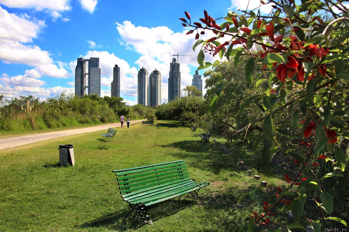 Parque Costanera Sur