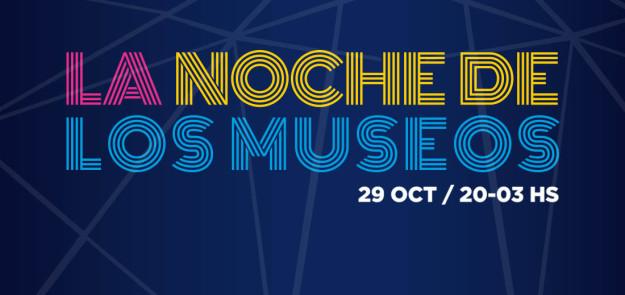 noite_dos_museus_distrito_das_artes_02
